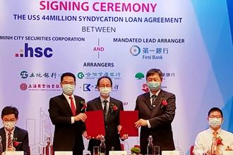 HSC nhận khoản vay hợp vốn 44 triệu USD từ các định chế tài chính Đài Loan