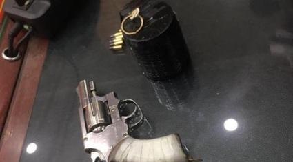 Phút kinh hoàng của nữ nhân viên ngân hàng BIDV bị cựu giám đốc dí súng vào đầu