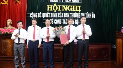 Ông Tạ Đăng Đoan được chỉ định giữ chức Bí thư Thành ủy Bắc Ninh thay ông Nguyễn Nhân Chinh