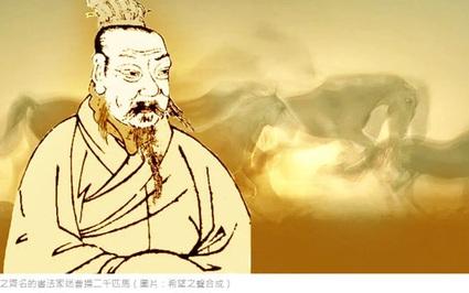 """Ai là người được Tào Tháo hậu đãi, gọi là """"Tiêu Hà của nước Nguỵ""""?"""