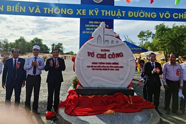 Quảng Nam: Thông xe kỹ thuật tuyến đường vào sân bay Chu Lai với vốn đầu tư 1.479 tỷ đồng