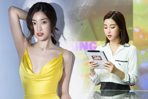 """Hoa hậu Đỗ Mỹ Linh nói gì về tin đồn """"mua giải 4 tỷ""""?"""