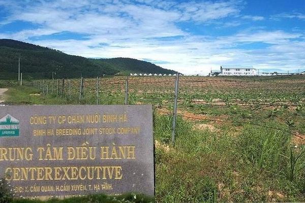 """Đại án BIDV: Tin mới về dự án của công ty """"sân sau"""" ông Trần Bắc Hà"""