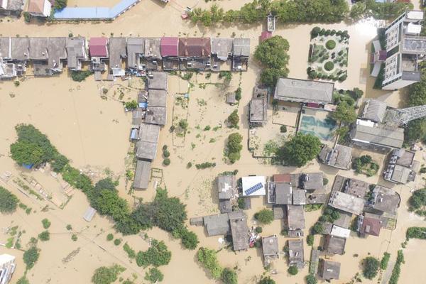 Mực nước sông Trường Giang vượt mức báo động 1,4m ở Nam Kinh, Trung Quốc