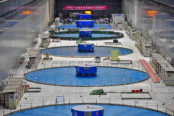 Bên trong đập Tam Hiệp khổng lồ của Trung Quốc khiến thế giới choáng ngợp