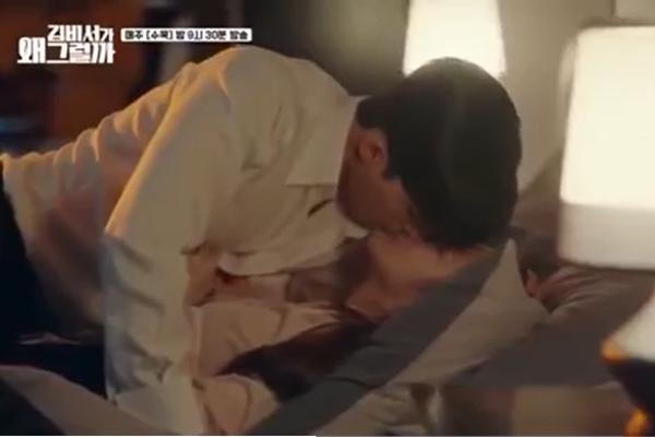 """Cảnh hôn """"đỏ mặt"""" trong phim Hàn Quốc được """"đào bới"""", bất ngờ giành view khủng"""