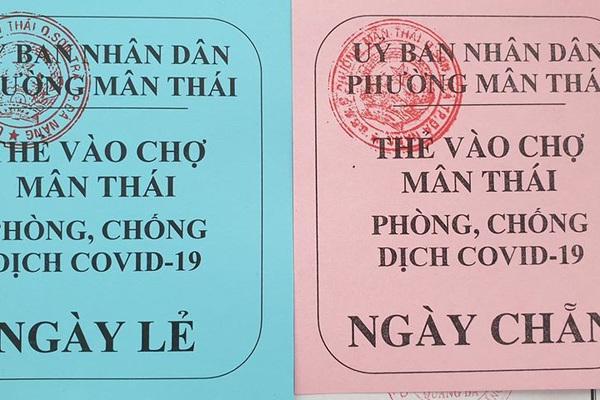 Gia hạn thêm thời gian cách ly xã hội, Đà Nẵng phát thẻ vào chợ cho người dân từ ngày 12/8