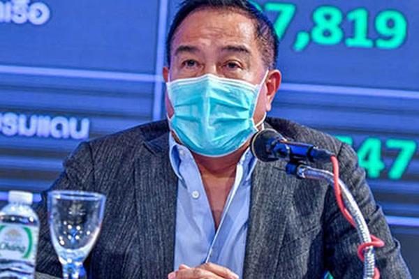 Cạn tài chính, LĐBĐ Thái Lan cầu  cứu FIFA, AFC để mượn tiền