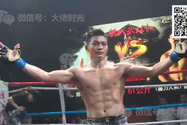 Thách đấu võ sĩ MMA, cao thủ Thái Cực Quyền Trung Quốc suýt... bỏ mạng