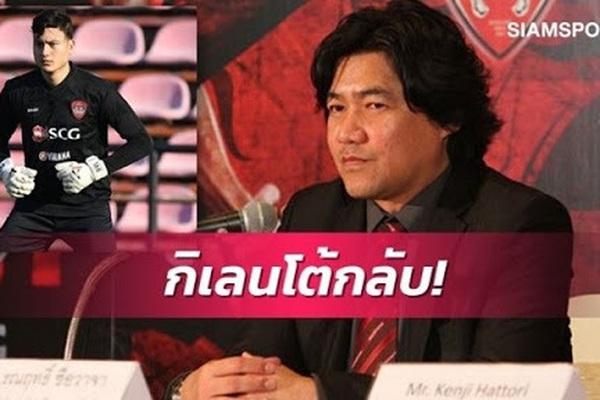Nhật Bản ra điều kiện không tưởng, Văn Lâm mắc kẹt ở Muangthong