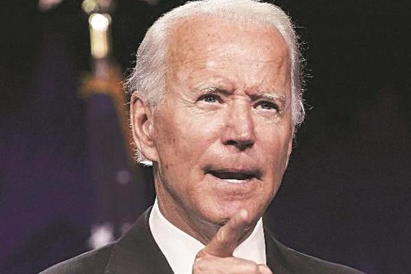 """""""Người trong bóng tối"""" đã tài trợ tiền cho Tổng thống Mỹ Joe Biden vào Nhà Trắng là ai?"""