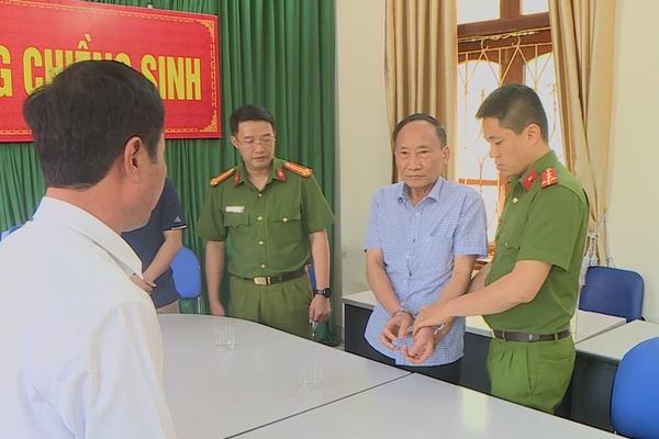 Sơn La: Bắt đối tượng 69 tuổi lừa đảo bán đất chiếm đoạt tài sản hơn 2 tỷ đồng
