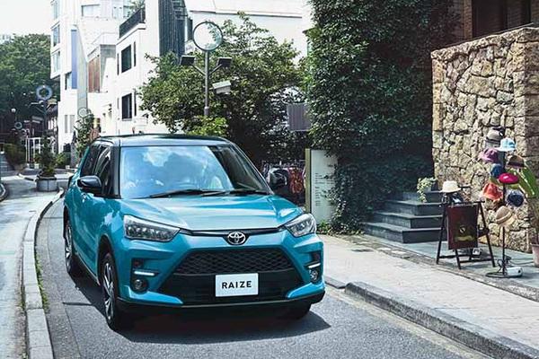 Toyota sắp ra mắt bộ đôi xe mới tại Việt Nam trong năm nay