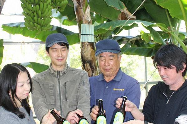 Bia chuối đầu tiên trên thế giới được sản xuất theo dây chuyền công nghệ hiện đại ở Nhật Bản