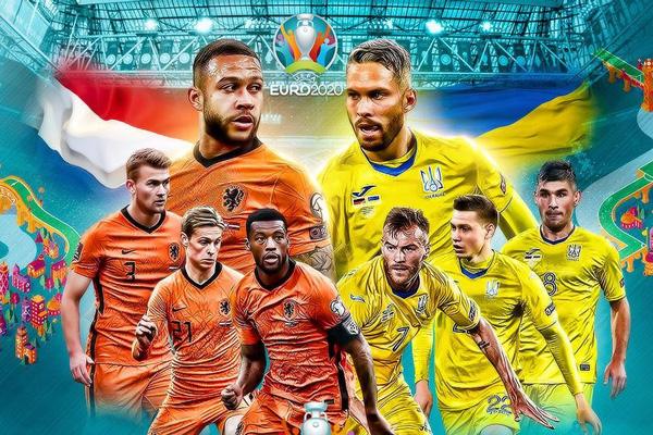 Xem trực tiếp Hà Lan vs Ukraine trên kênh nào?