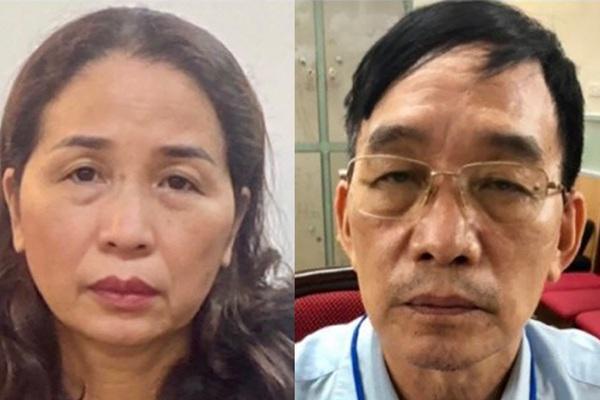 Bắt cựu giám đốc Sở GDĐT Quảng Ninh Vũ Liên Oanh